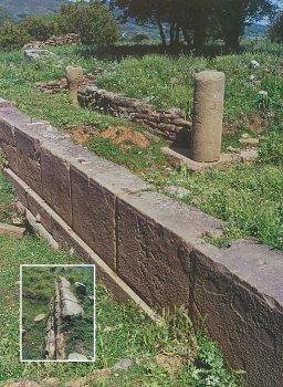 αρχαία Τριταία.jpg