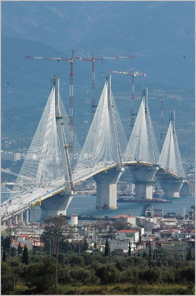 Η Γέφυρα