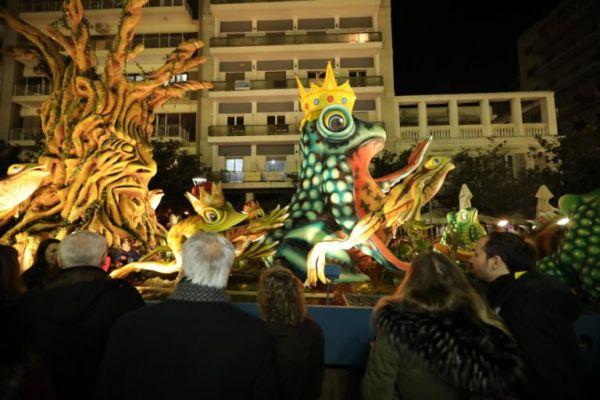 carnival patras